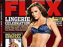 Flex Magazine – IFBB Olympia Talent Roundup