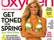 Oxygen Magazine – West Palm Beach Pro Fitness