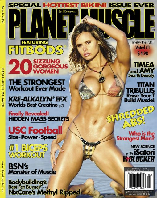 Planet Muscle Magazine Pumping Iron