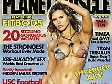 Planet Muscle Magazine – Pumping Iron